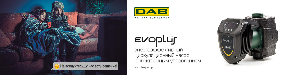 Evoplus_1200315