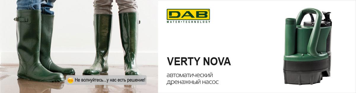 verty-nova_1200315